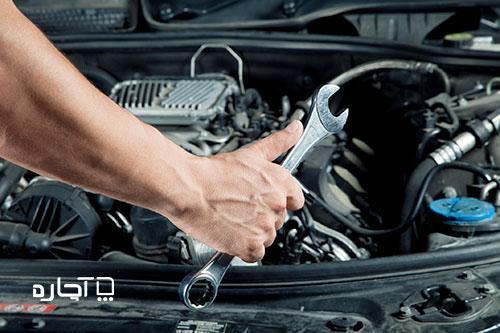 تعمیر خودرو در محل توسط متخصصان با بالاترین کیفیت در کوتاهترین زمان ممکن