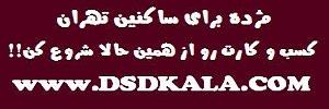 dsdkala-1.jpg