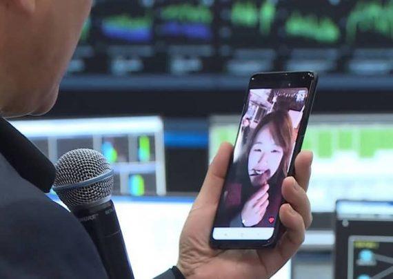 نخستین تماس تصویری 5G با گوشی سامسونگ