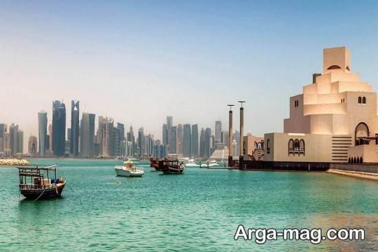 مکان های دیدنی قطر