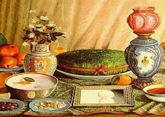 عید نوروز در ایران