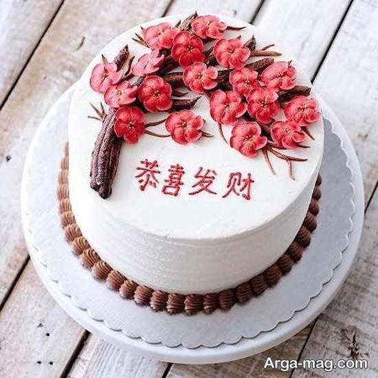 کیک تولد شیک زنانه