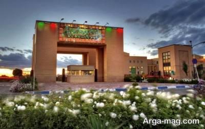 خانه فرهنگی خراسان شمالی