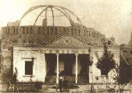 اطلاعاتی درباره تاریخ تهران