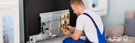 تعمیرات لوازم خانگی و تلویزیون با بالاترین کیفیت و کمترین قیمت توسط ممتخصصان آچاره