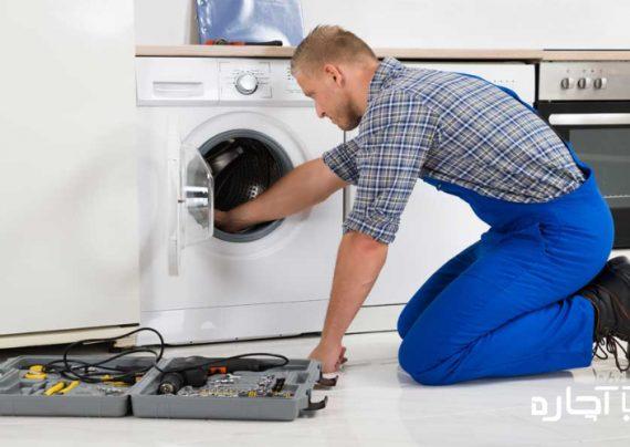 تعمیر لوازم خانگی و لباسشویی توسط متخصصان آچاره در محل شما با بالاترین کیفیت و کمترین قیمت