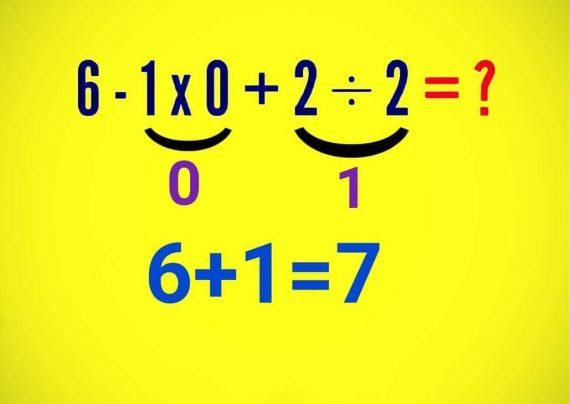 ترتیب عملیات در ریاضی