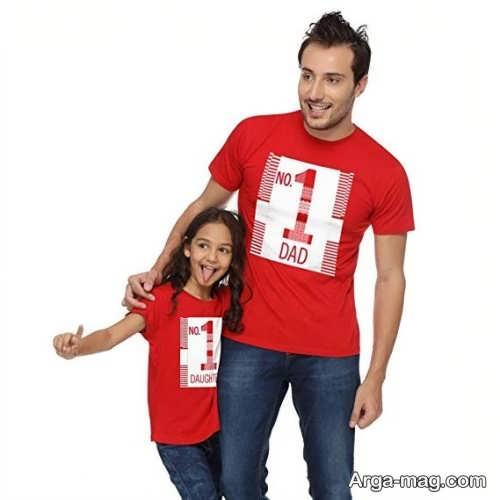 مدل لباس ست قرمز دختر و پدر