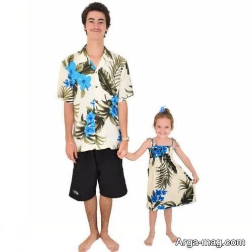 مدل لباس طرح دار ست پدر و دختر