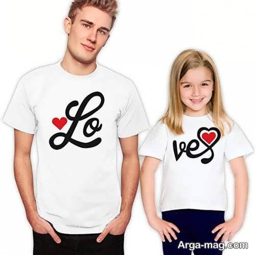 مدل لباس ست پدر و دختر سفید