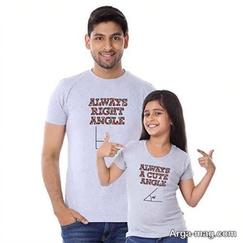 مدل لباس ست طرح دار دختر و پسر