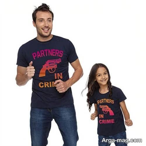 مدل لباس ست مخصوص دختر و پدر