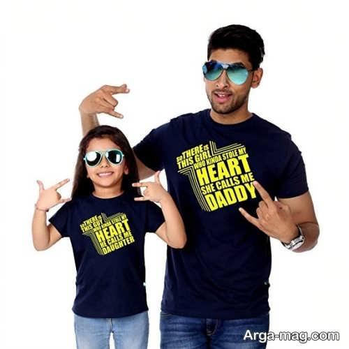لباس ست برای پدر و دختر