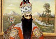 بیان سرگذشت فتحعلی شاه قاجار به زبان ساده