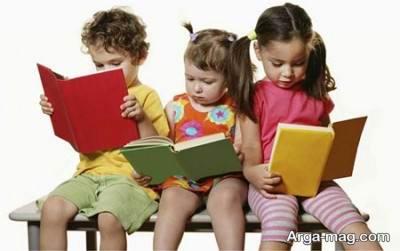 تاثیر مهد کودک ها در رشد کودکان
