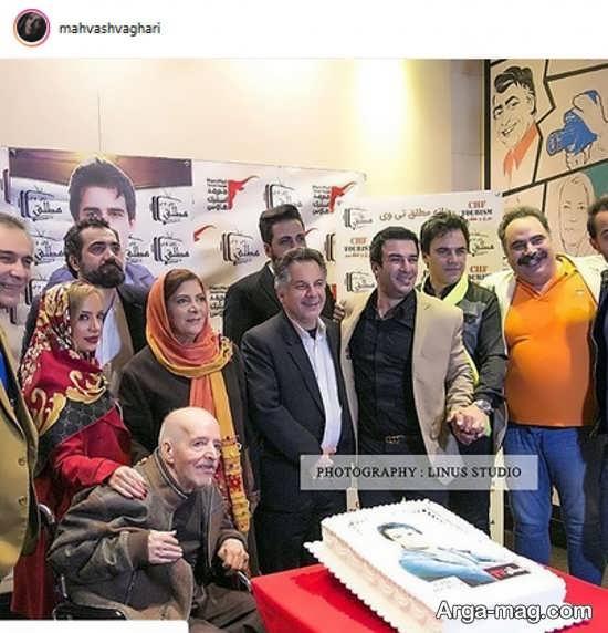 مهوش وقاری در جشن تولد یوسف تیموری