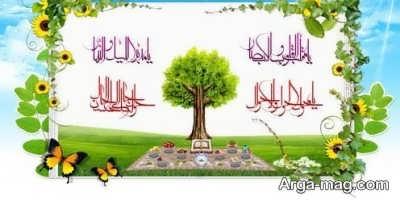 پیامک تبریک برای عید نوروز