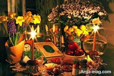 عید و جشن نوروز در قدیم