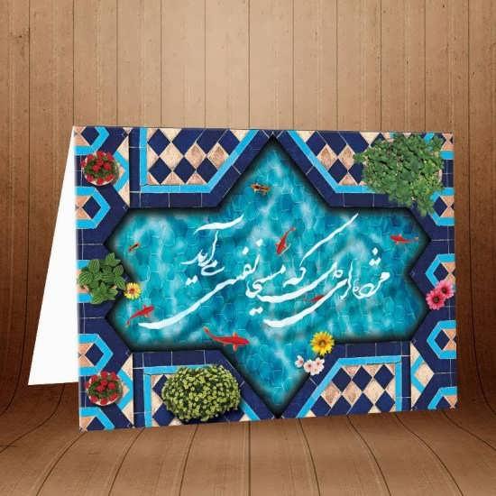 پروفایل عید نوروز 98+عکس