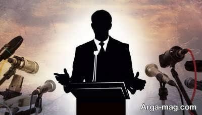 شعر در مورد خدا برای شروع سخنرانی