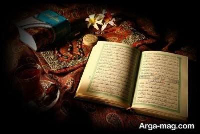 چرا دچار شکیات در نماز می شویم