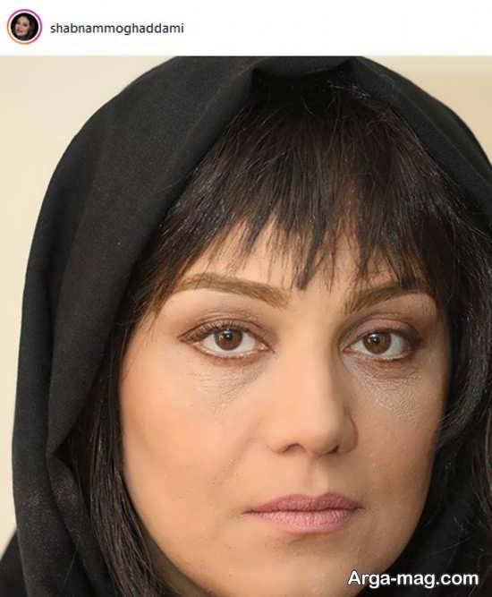 شبنم مقدمی با تست گریم خاص