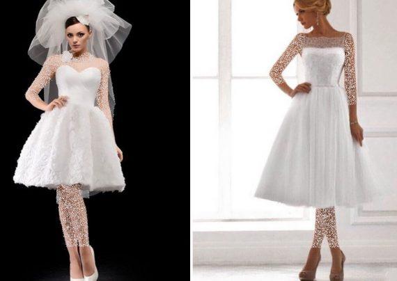مدل لباس عروس کوتاه