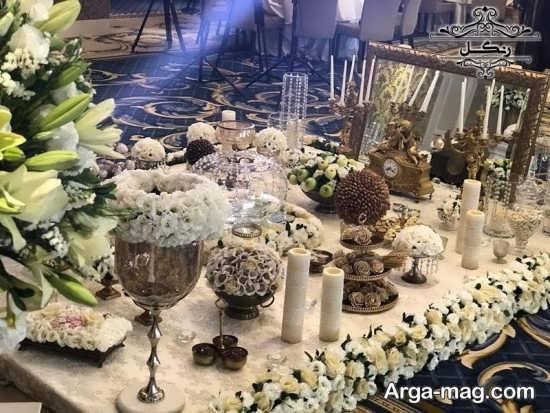 تزیین جالب سفره عروسی