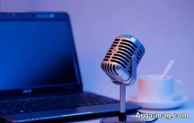 ضبط فایل صوتی در منزل