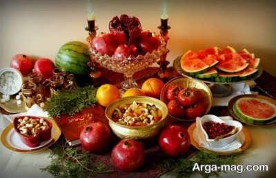 جملات ناب و پرمحتوا برای تبریک شب یلدا
