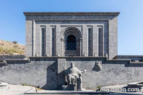 جاذبه دیدنی ارمنستان