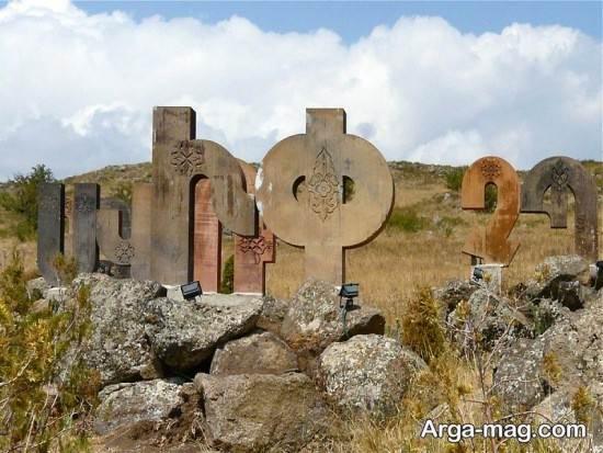مکان های دیدنی قدیمی ارمنستان