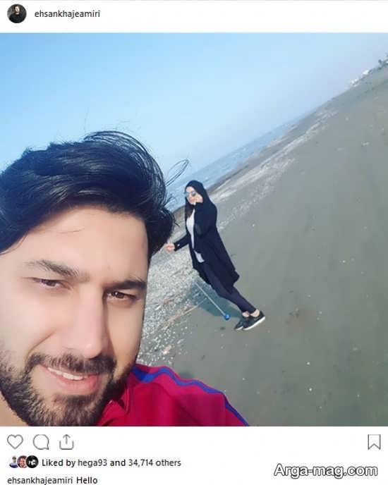 عکس دیدنی از احسان خواجه امیری و همسرش