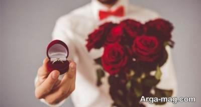 پیشنهاد دادن ازدواج