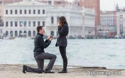 پیشنهاد احساسی ازدواج