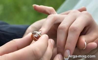 پیامد ازدواج نکردن در فرد