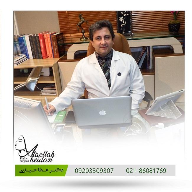 دکتر عطاالله حیدری