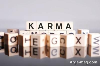 قانون طلایی کارما