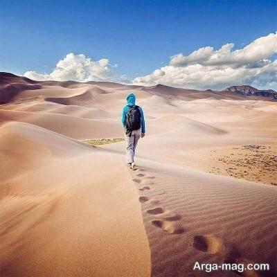 نواحی از کویر جذاب مصر