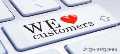 مشتری و اهمیت آن در سازمان