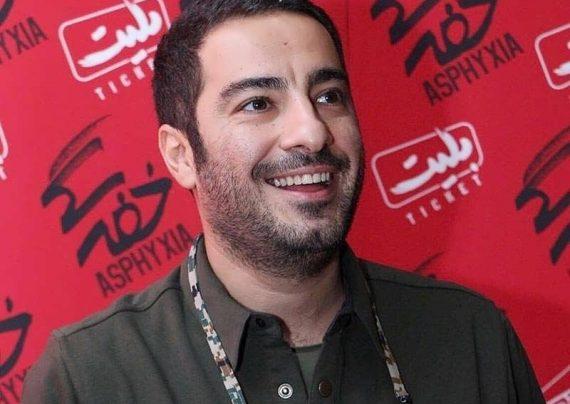 چهره متفاوت نوید محمد زاده