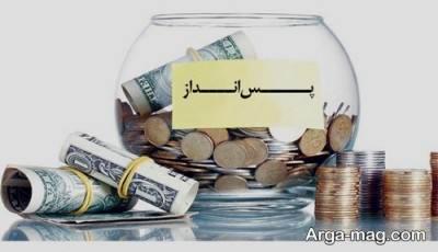 جمع آوری سرمایه مالی