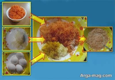 روش تهیه کوکو هویج