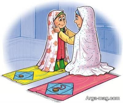 قصه کودکانه درباره نماز