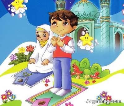 قصه زیبا کودکانه در مورد نماز