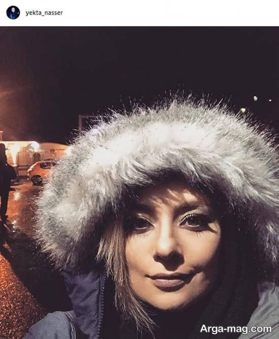 تیپ یکتا ناصر در یک شب سرد