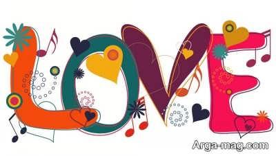 جمله های زیبا و ناب برای روز عشق