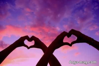 جمله های زیبا و جالب برای روز عشق