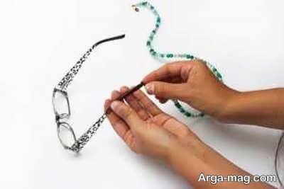 بند عینک زیبا و شیک