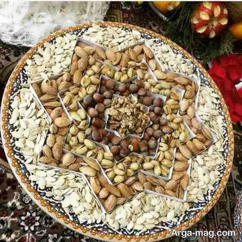 آجیل عید با تزیینات به روز